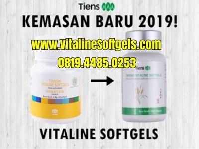 Produk Vitaline Softgels Tiens